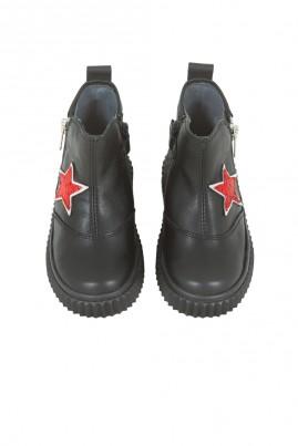 Naturino cipele