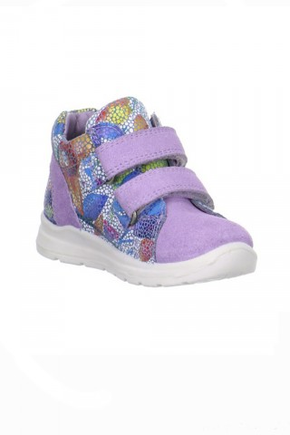 Superfit cipele