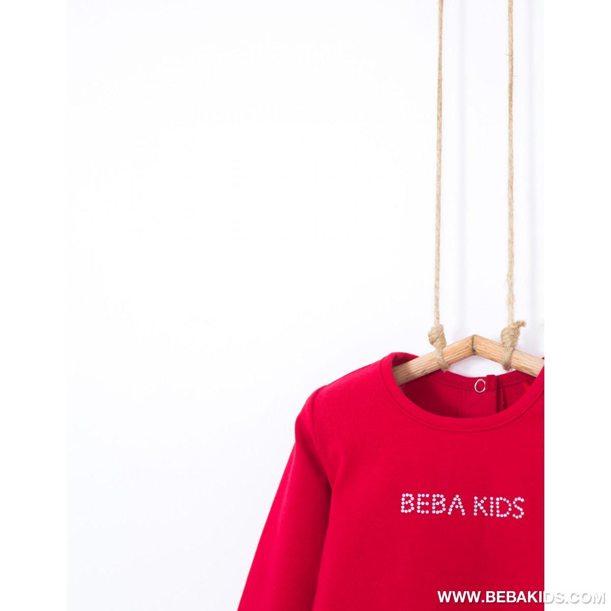 Majica bž BASIC