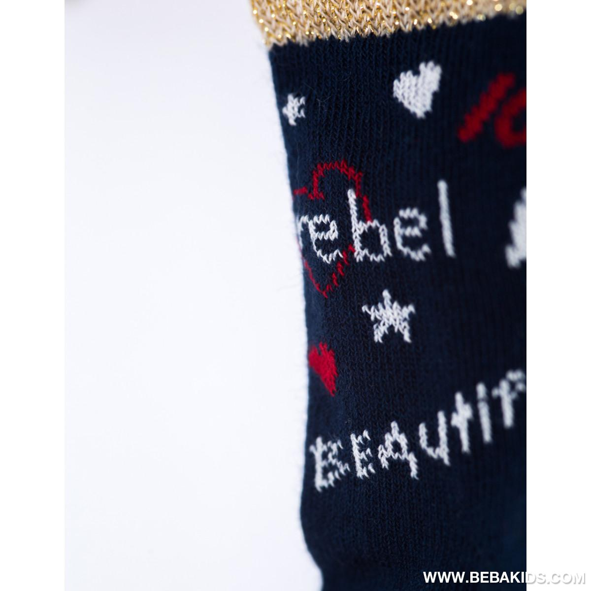 Dvopak bebi Rebel Z. Sokne